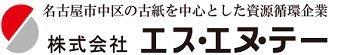 株式会社エス・エヌ・テー